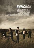 Bangkok Kung Fu movie poster