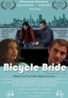Bicycle Bride movie poster