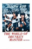 Jiu xian shi ba die movie poster