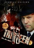 13 movie poster