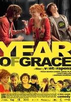Any de Gràcia movie poster