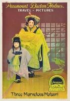 Three Marvelous Matsuri movie poster