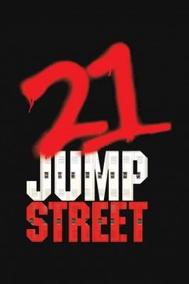 21 Jump Street poster #725327