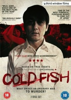 Cold Fish movie poster
