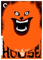 Hausu movie poster