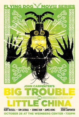 Big Trouble In Little China poster #731654
