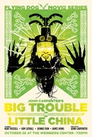 Big Trouble In Little China #731654 movie poster