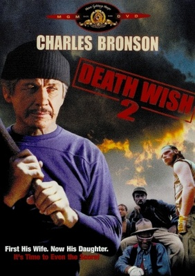 Death Wish II poster #734433