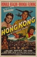 Hong Kong movie poster