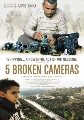 5 Broken Cameras poster #737820