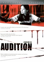 Audition movie poster