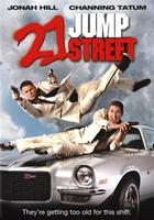 21 Jump Street #741250 movie poster