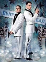 21 Jump Street #742595 movie poster