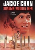 Shaolin Wooden Men movie poster