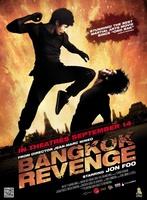 Bangkok Renaissance movie poster