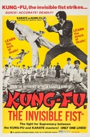 E hu kuang long movie poster