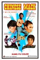 Da jiao long movie poster
