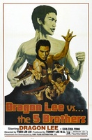 Wu da di zi movie poster