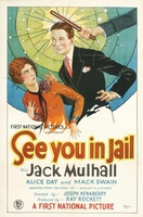See You in Jail movie poster